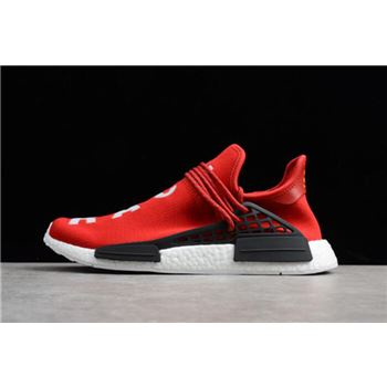 Pharrell x Adidas NMD Human Race Red/Footwear White-Black BB0616