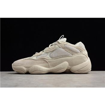 Men's and Women's Adidas Yeezy Desert Rat 500