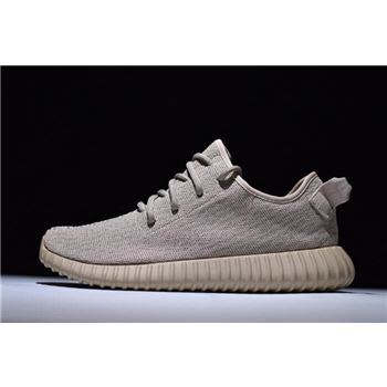 New Adidas Yeezy Boost 350 V1