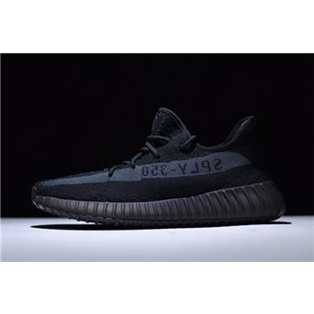 New Adidas Yeezy Boost 350 V2 Black Grey